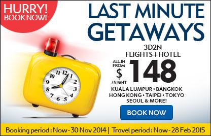 Last Minute Getaways