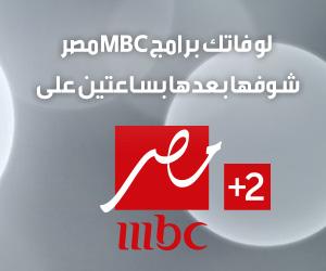 ���� ���� mbc ��� +2 , ���� ���� mbc ��� +2 ������ ��� ������ ��� 2013